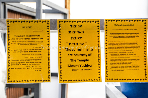 Notices of The Temple Mount Yeshiva at Staging Point of Bridge