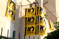 Past Elections - Beit Shemsh 2013