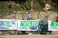 Reflections on Beit Shemesh Elections 2013