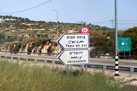 Moving North from Jerusalem - Highways #60 and #55