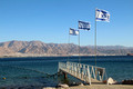 Israeli Flag in Eilat Harbor 3