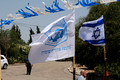 Israeli and Shomron Flags 1