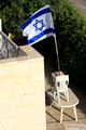 Israel Flag in Garden 1