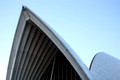Opera House Ribbed Shell Roof 1