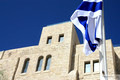 Israel Flag in front of Aish Hatorah Yeshiva
