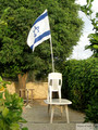 Israel Flag in Garden 2