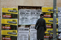 Reflections on Beit Shemesh Elections
