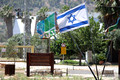Israel Flag at Hula Valley Reserve Entrance