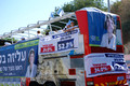 This Beit Shemesh Bus Was an Election Leader