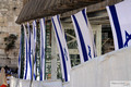 Israeli Flags at Western Wall 2