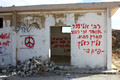 Slogans on Abandoned Barrack Walls 1
