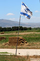Israel Flag in Hula Valley